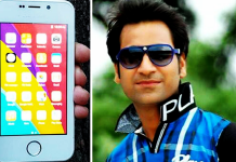 The Founder Of World's 'Cheapest' Smartphone Arrested
