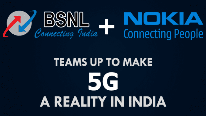 After Airtel, Now BSNL Teams Up With Nokia To Make 5G A Reality In India