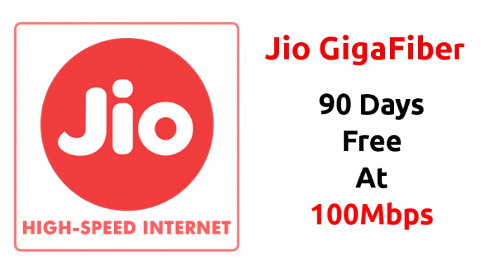 Jio To Offer 100 Mbps Broadband Service With 3 Month Free Plan
