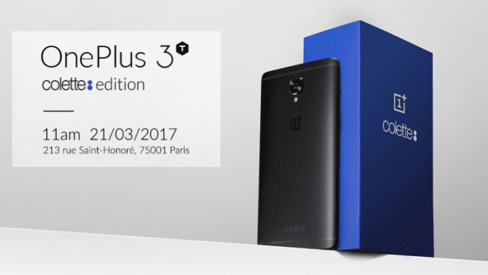 OnePlus 3T Colette Edition: 128GB Internal, 6GB RAM, Snapdragon 821