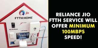 Reliance Jio 'Fibre To The Home' Service Will Offer Minimum 100Mbps Speed