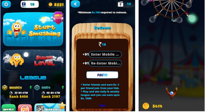 Play & Win Free Paytm Cash Also Rs.10 Signup