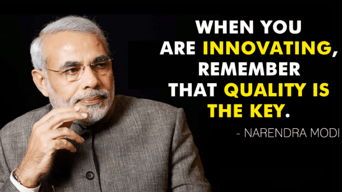 Narendra Modi Talks About Technology And Innovation At HACKATHON!