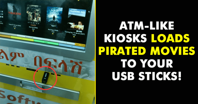 These ATM-Like Kiosks Loads Pirated Movies To Your USB Sticks