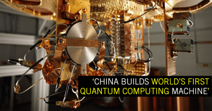 China Builds World's First Quantum Computing Machine