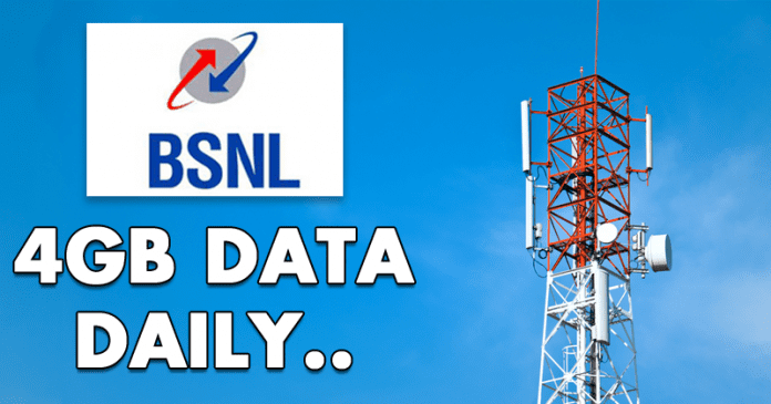 BSNL Just Launched Rs. 444 Plan, Offers 4GB Data Daily