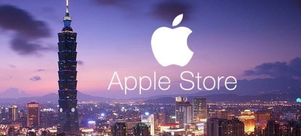 taiwanAppleStore iAppleStuffs - Apple Shares Photos Of Its New Stores In Taiwan In A Spectacular Fashion