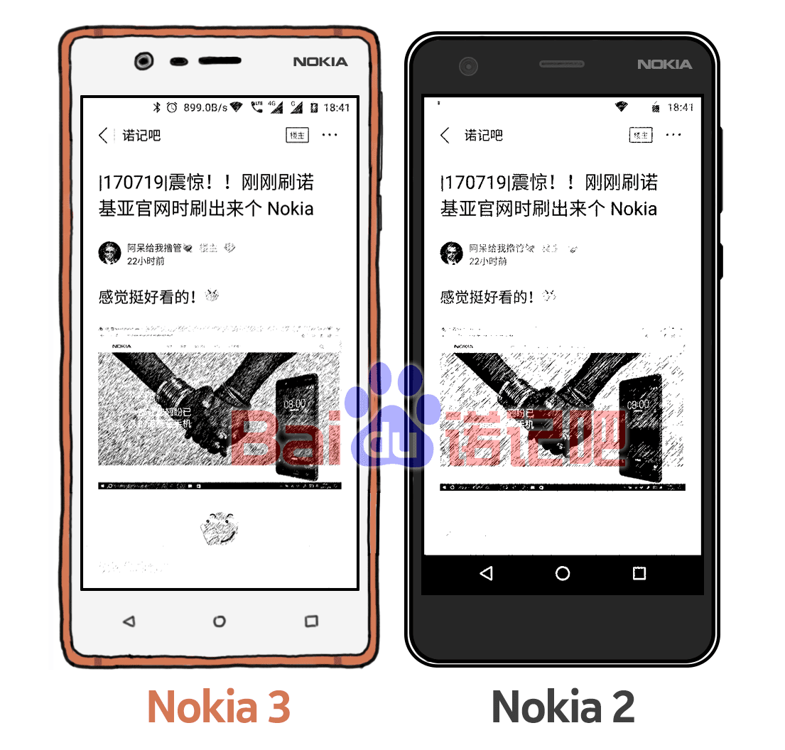 Nokia 2 Hand made sketch - Nokia 2 Leaks Online: Comes With Snapdragon 212