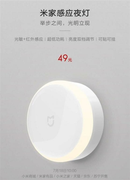 Xiaomi Mi Night Lamp - All You Need To Know About The Latest Launched Xiaomi's Mi Night Lamp With Motion Sensor