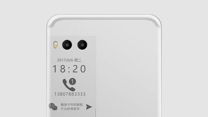 meizu pro 7 header - Meizu Pro 7 To Arrive Soon, Teased By Company VP On Weibo