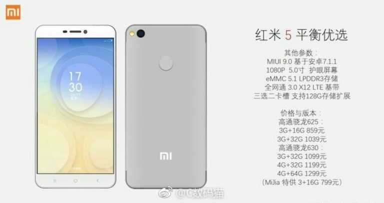 redmi 5 2 768x407 - Xiaomi Redmi 5 Specs Leaked: Official Images Revealed