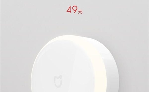 xiaomi light 600x372 - All You Need To Know About The Latest Launched Xiaomi's Mi Night Lamp With Motion Sensor