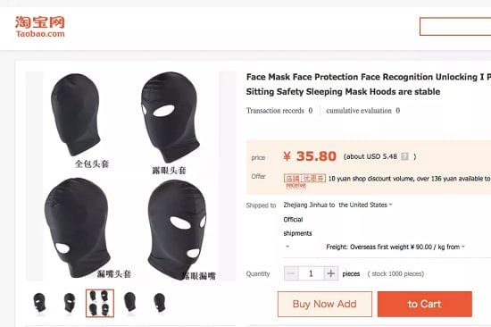 Apple 2 - Retailers Sell Masks After Meme Response To iPhone X Face ID