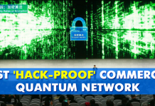 China Introduced World's First Hack-Proof Commercial Quantum Network