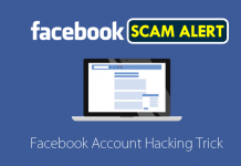 Beware! Your Trusted Friends Can Hack Your Facebook Account