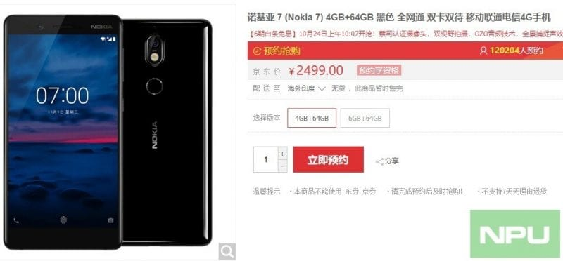 IMG Nokia 7 - Nokia 7's First Flash Sale Over In Minutes, Received Over 150,000 Registrations