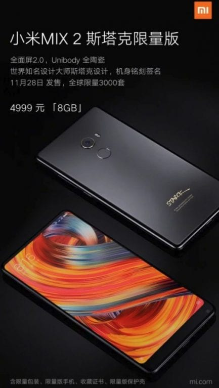 IMG 3 6 - Xiaomi Just Launched Two New Version Of Mi Mix 2