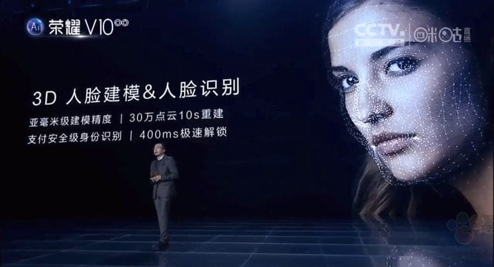 IMG 5 3 - Huawei Teases Advanced Facial Recognition Tech; Claims To Be 10 Times Better Than Apple Face ID