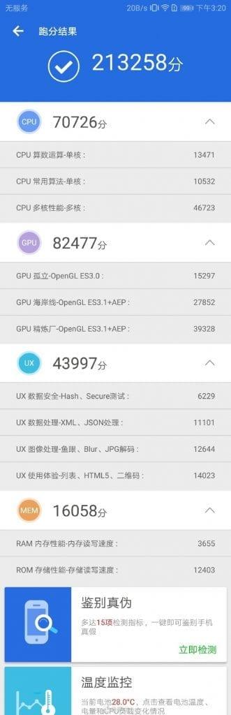 IMG 1 21 331x1024 - Huawei's Kirin 970 Beats Snapdragon 845 In Test