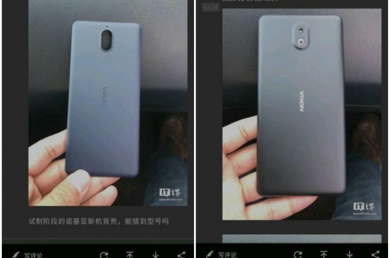 IMG 1 6 - Nokia's First Android Go Device Surfaced Online
