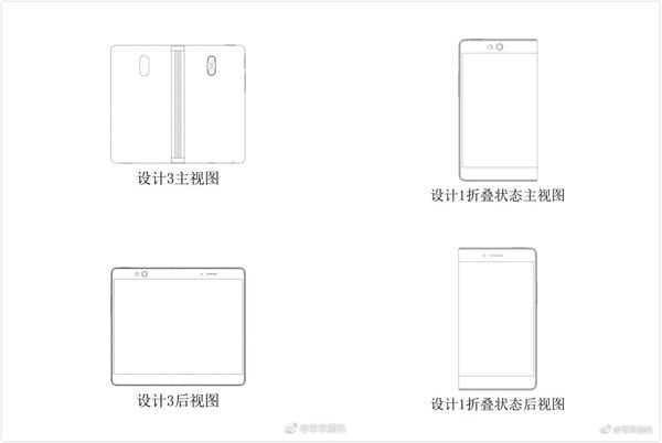 IMG 3 5 - OPPO Patents Foldable Smartphone With Flexible Display
