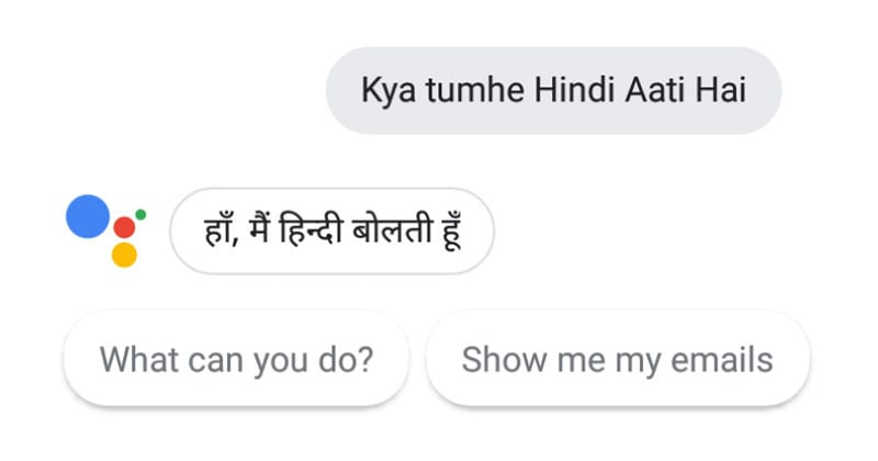 Google Assistant Now Understands Hindi Voice Commands
