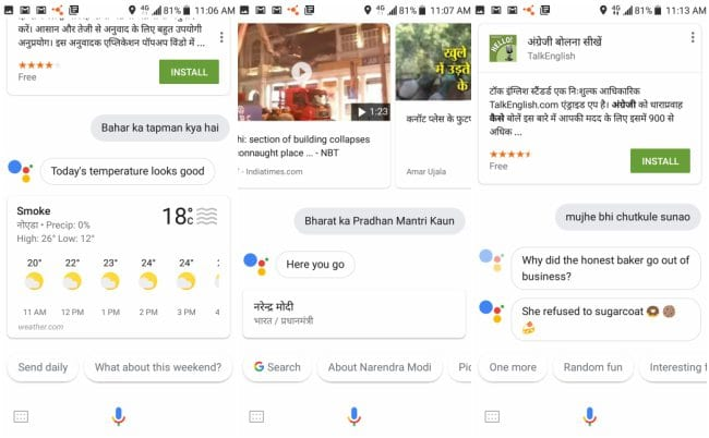 Google Assistant - Google Assistant Now Understands Hindi Voice Commands