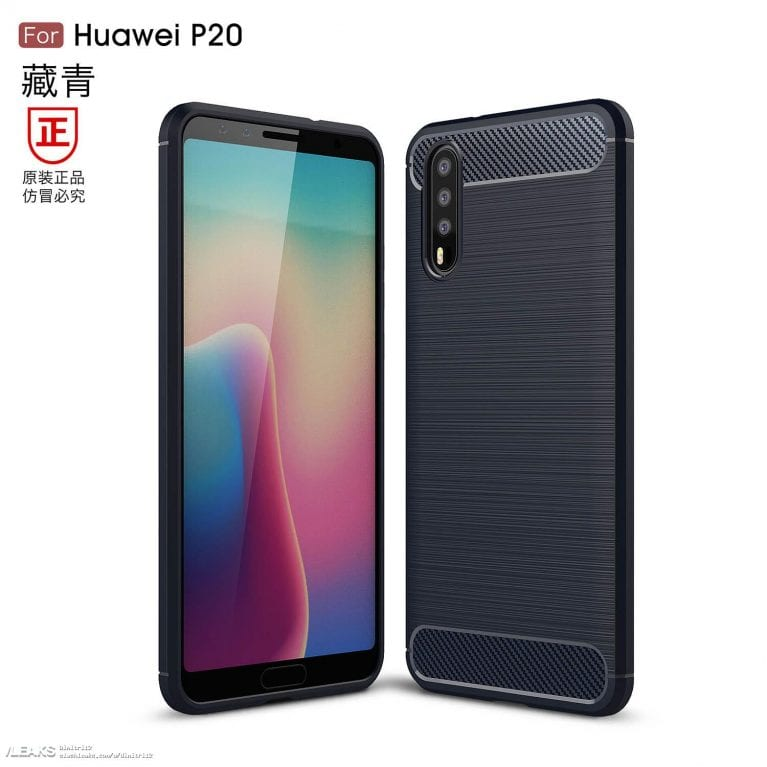 Huawei P20 1 - Huawei Is About To Launch World's First Triple-Camera Smartphone