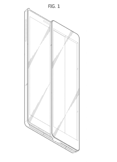 IMG 5 - Samsung Sliding Smartphone Revealed In A New Patent