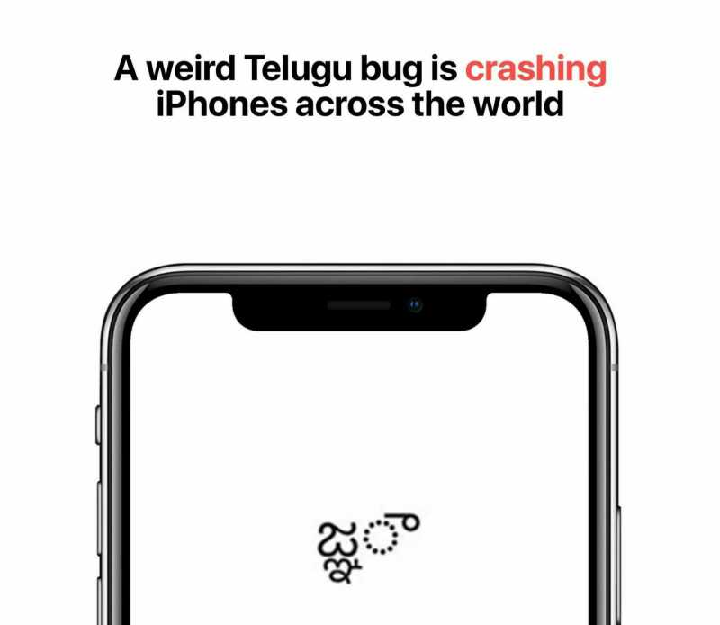 This INDIAN Character Can Crash Any iPhone Instantly
