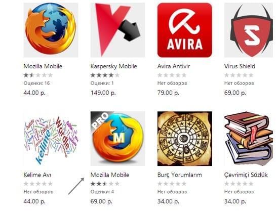 كيفية التعرف على التطبيقات المزيفة في متجر جوجل بلاي