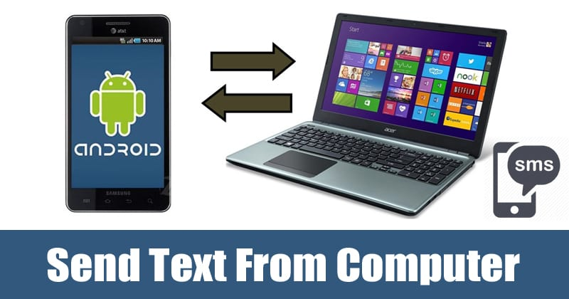 How to Send Text From Computer (5 Working Ways) 2019