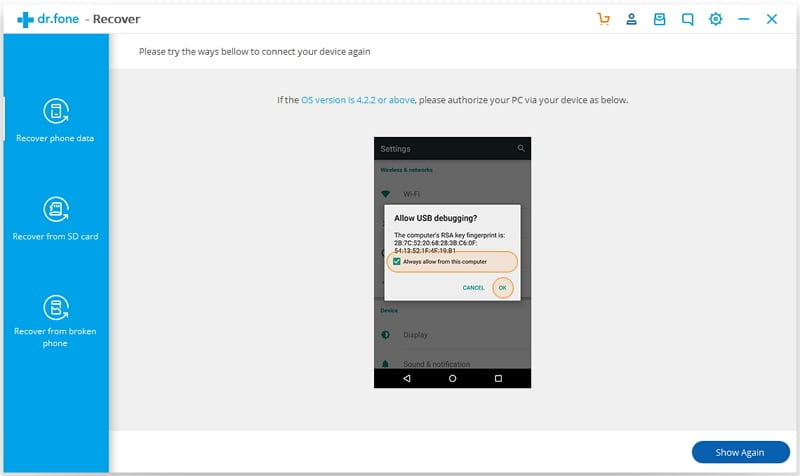 Dr fone 2 - How To Recover Deleted Messages From Android Devices