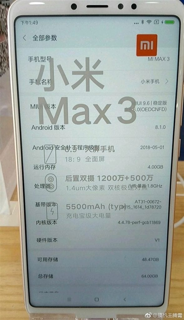 IMG 5 590x1024 - Xiaomi Mi Max 3 Display And Battery Confirmed, Other Specs Leaked