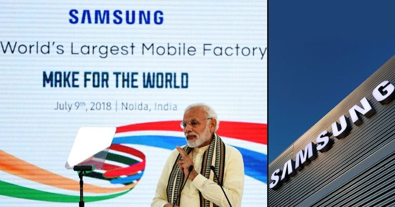 Samsung Sets Up World's Biggest Smartphone Factory In India