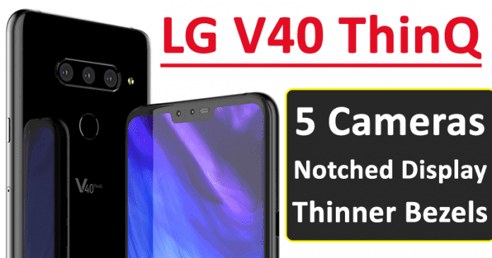 LG V40 ThinQ Leak: 5 Cameras, Notched Display, Thinner Bezels