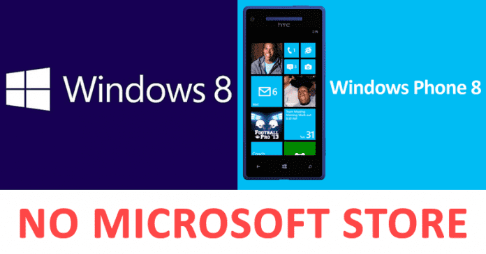 OMG! Microsoft Store To Stop Accepting Windows 8 And Windows Phone 8 Apps