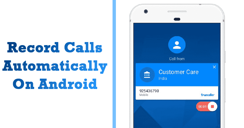 كيفية تسجيل المكالمات تلقائيًا على Android في 2020