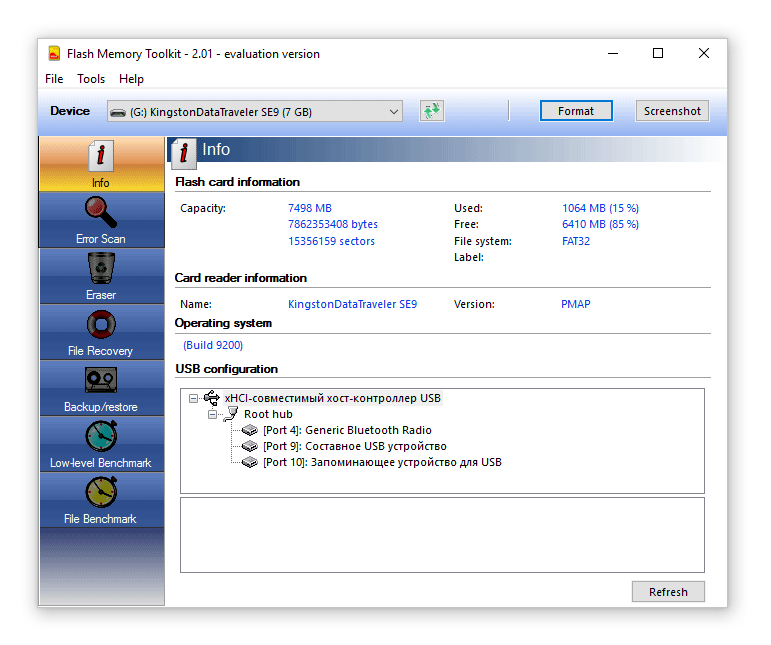 20 Free Tools To Check The Speed Of Your Usb Flash Drive In Windows