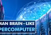 Meet The World's First Human Brain-Like Supercomputer