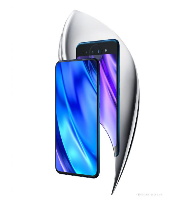 IMG 1 1 1 - Vivo To Launch Its First Dual Display & Triple Camera Smartphone