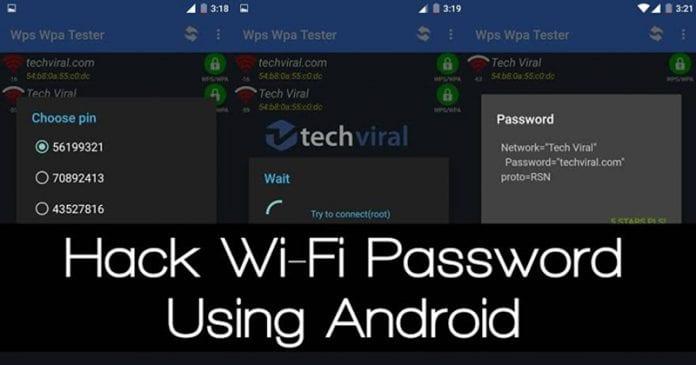 كيفية عرض كلمات مرور WiFi المحفوظة على Android (العمل بنسبة 100٪)