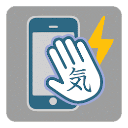Reiki Battery Charger - 10 Best Ridiculous Apps For Android 2019
