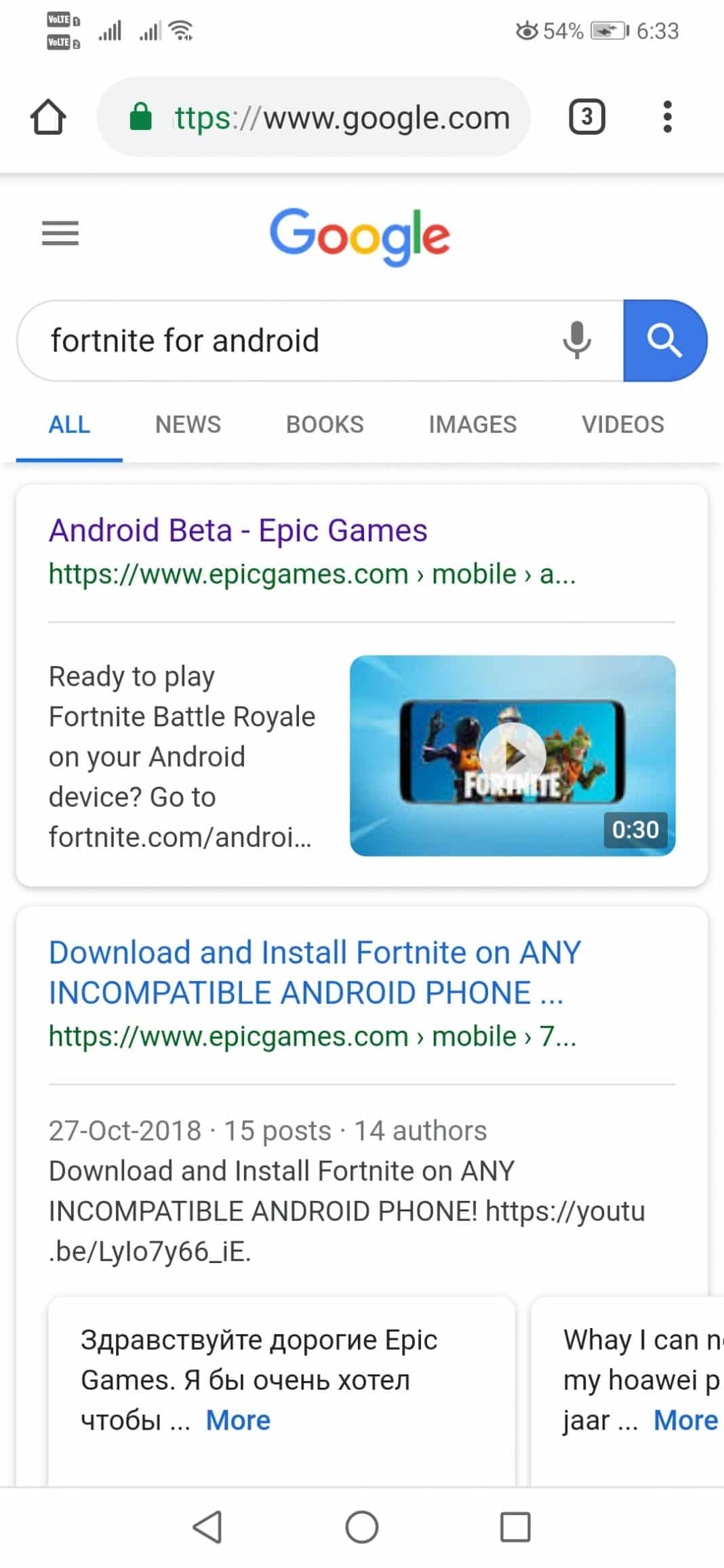 Open the first link from 'Epic Games'