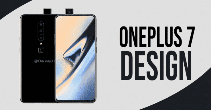 OnePlus 7 Design Leaked (Exclusive Video)