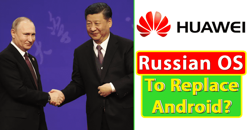 Huawei Trademarks Its Own Mobile OS Around World After US Ban