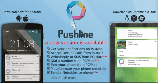 Pushline