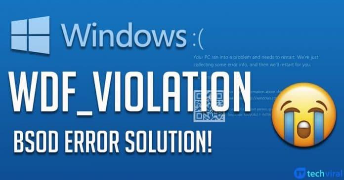 كيفية إصلاح خطأ BSOD WDF_VIOLATION في Windows 10