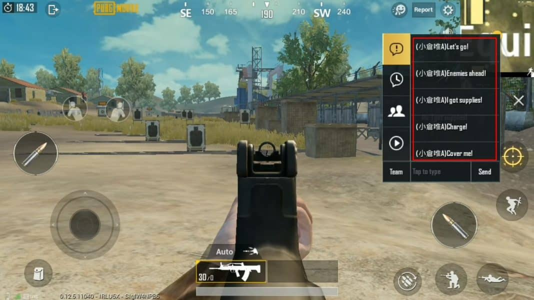Change PUBG Mobile Voice Chat Sounds
