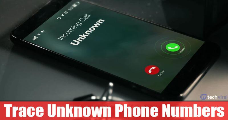 كيفية تتبع اسم عنوان موقع رقم هاتف غير معروف